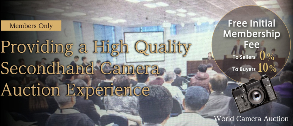 高品質&充実した中古カメラオークションをご提供