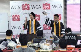 WCA 第二回 画像